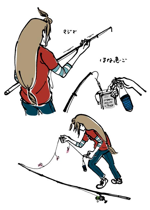 sabiki_1_09.jpg