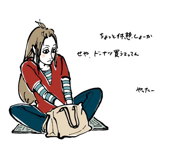sabiki_1_14.jpg