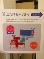 exhibition19.jpg