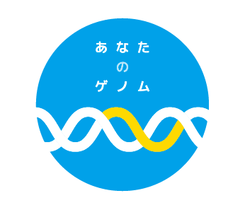 humangenome_title.png