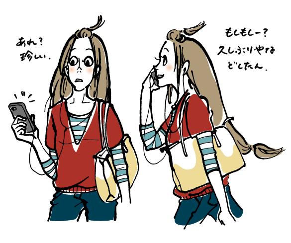 sabiki_1_01.jpg