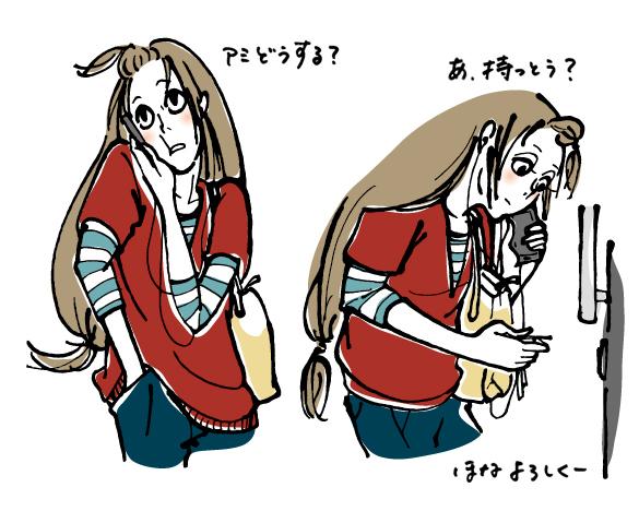 sabiki_1_03.jpg