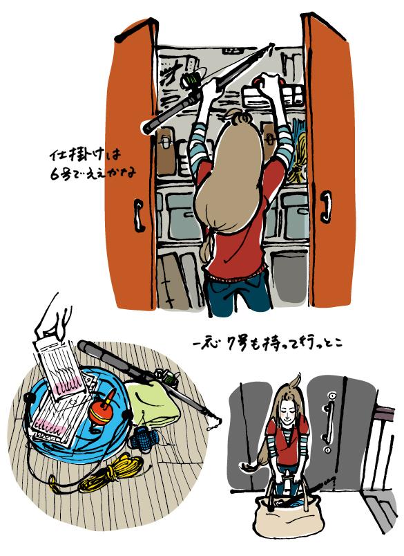 sabiki_1_05.jpg