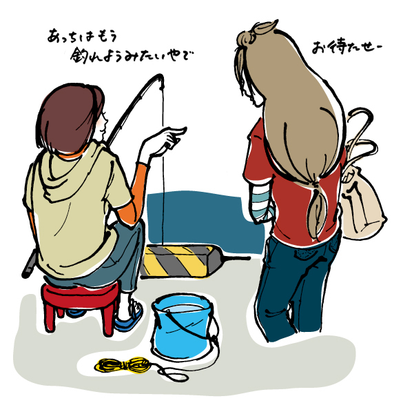 sabiki_1_08.jpg