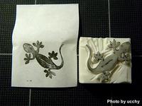 stamp_02.jpg